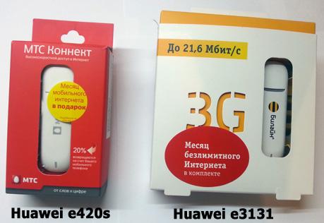 Huawei e3131 и e420s
